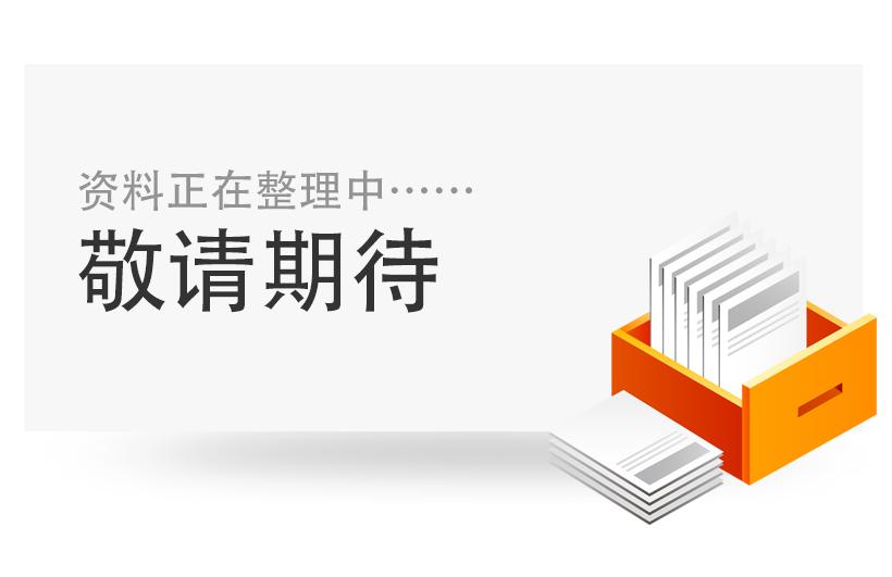 bob手机版官网登录通达汽车零部件制造有限公司